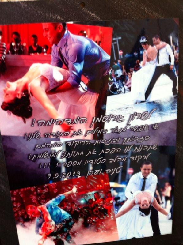 מכתב תודה - לשרון גרוסמן המדהימה! אי אפשר לתאר במלים את התודה שלנו! בזכותך ובזכות הריקוד המהמם שתכננת לנו הפכת את חתונתנו למושלמת! לרקוד מהלב סטודיו מספר 1 !!! טינה וערן
