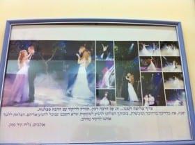 הצלחת ללמד אותנו לרקוד מהלב!!!