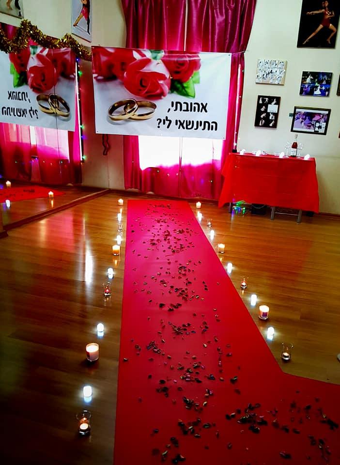 הצעת נישואין מקורית - לרקוד מהלב